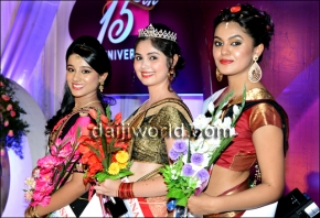 Bhavishya Shetty crowned 2nd Runner-up
